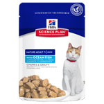 Hill's Science Plan Feline Mature Adult 7+ with Ocean Fish 12x85g