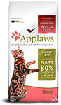 Applaws Adult Dry Cat Food Chicken & Salmon 400g